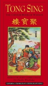 Almanah FengShui